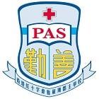 香港紅十字會雅麗珊郡主學校